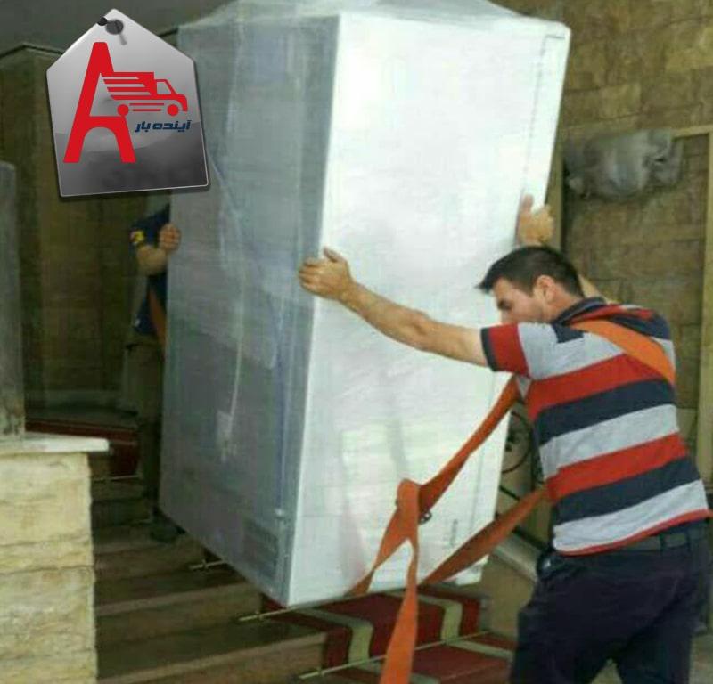 حمل و بسته بندی وسایل سنگین