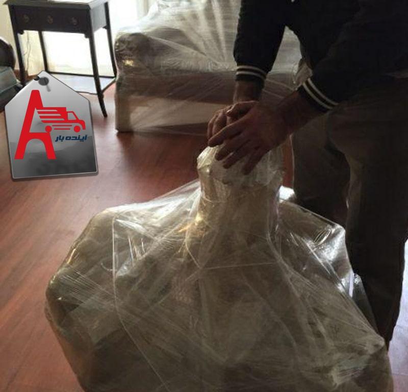 بسته بندی مبلمان (آینده بار)