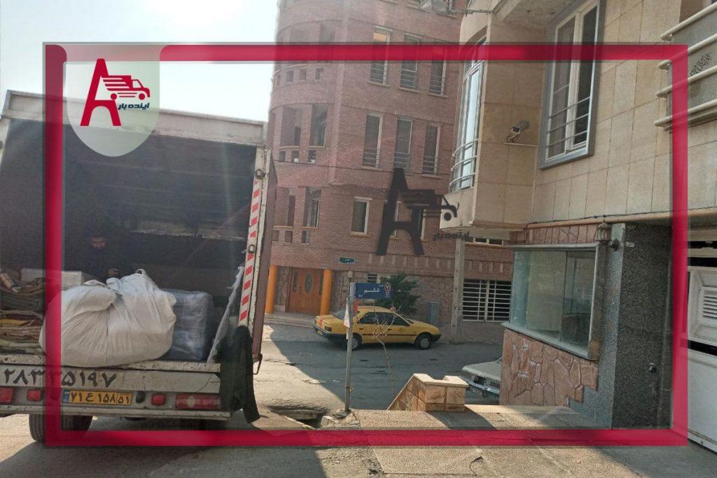 باربری پاسداران شرکت آینده بار در شمال تهران