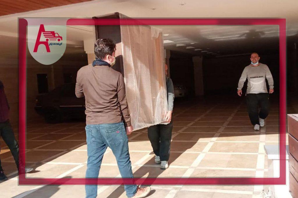 باربری قلهک شرکت آینده بار در مرکز تهران