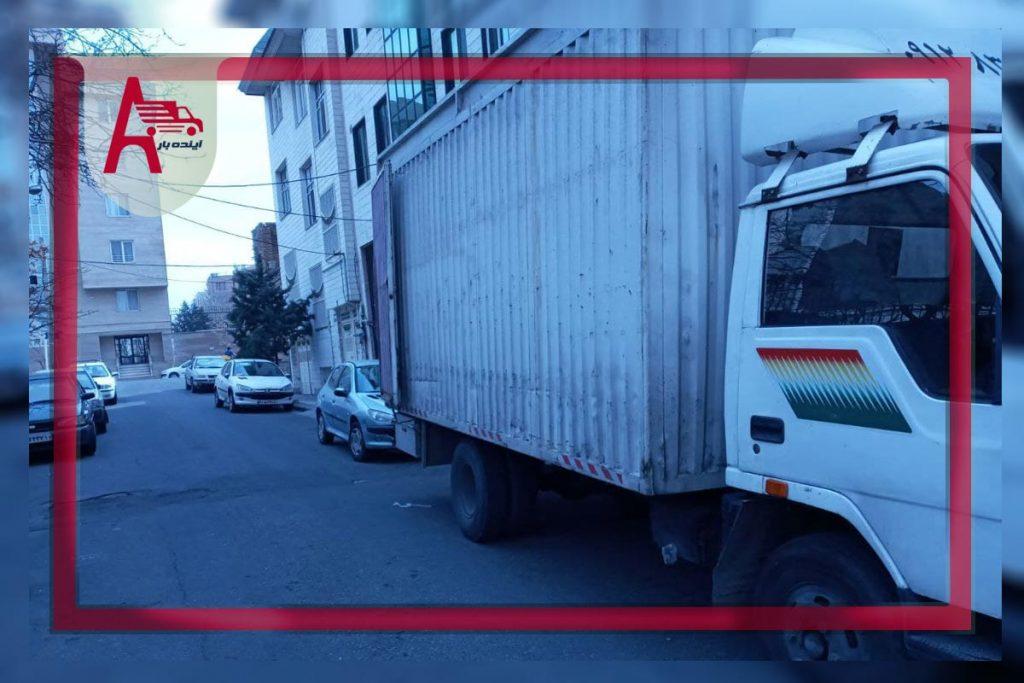 باربری اوین شرکت آینده بار درشمال تهران