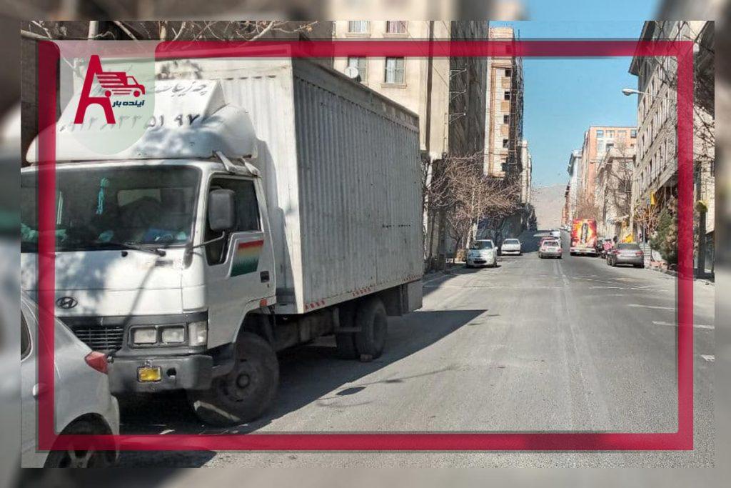 باربری میرداماد شرکت آینده بار در شمال تهران
