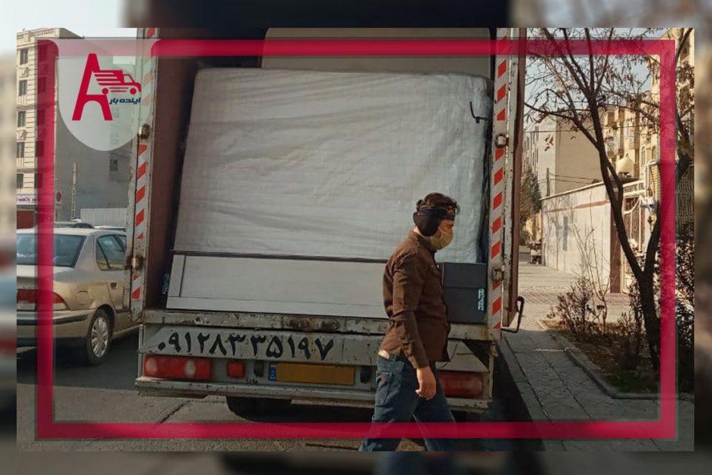 باربری ونک در شمال تهران شرکت آینده بار