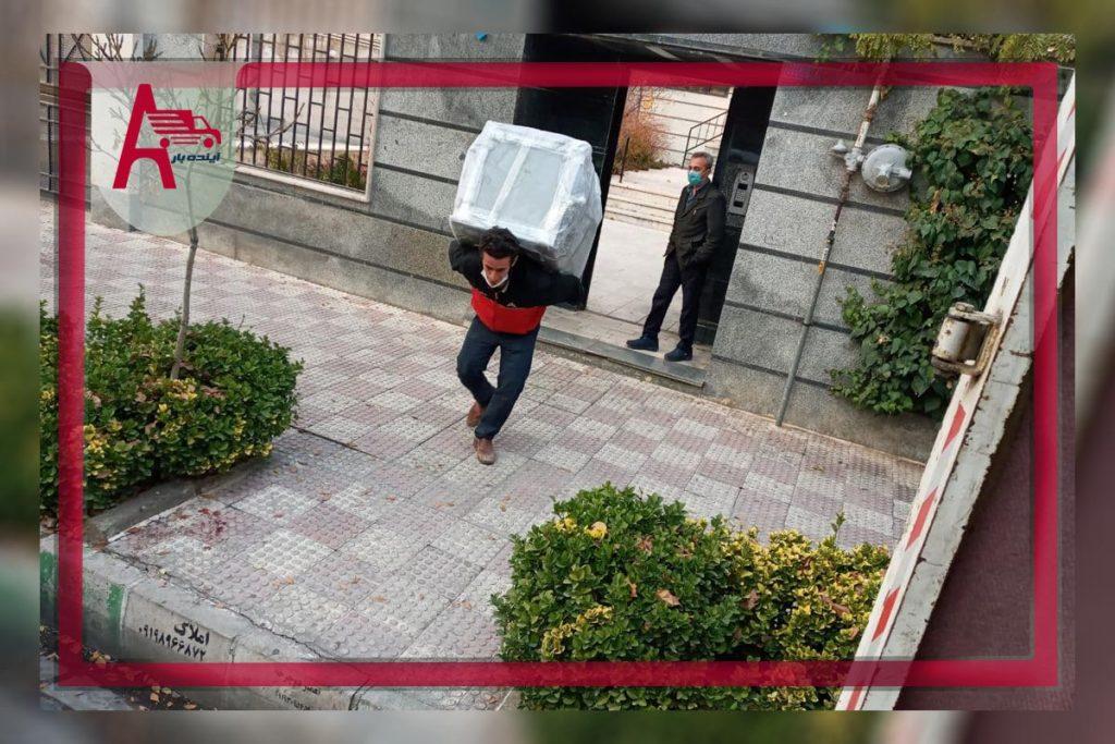 باربری باغ فیض شرکت آینده بار در شمال غرب تهران