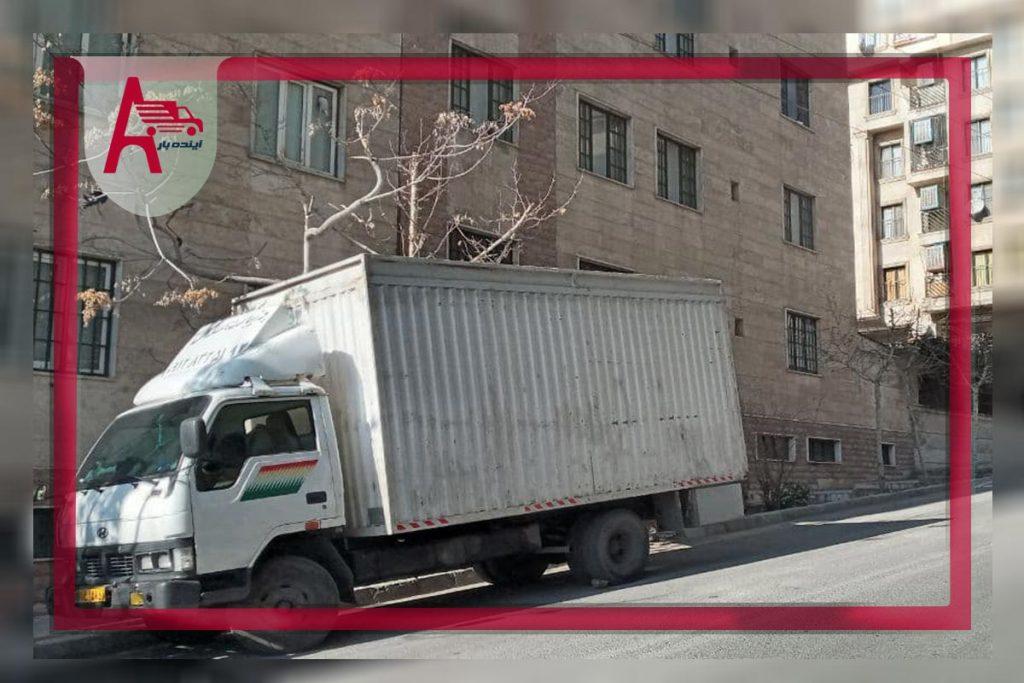 باربری فرودسی شرکت آینده بار در منطقه مرکز تهران